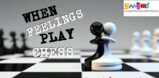 WHEN FEELINGS PLAY CHESS – Inufin Ayomide